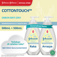 PERSONALIZED NAME: 2 Johnson's Cottontouch Hair & Body Baby Bath 500ml