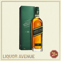 Johnnie Walker Green Label 15 YO Blended Malt Scotch Whisky 750ml