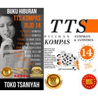 Buku TTS Pilihan Kompas Jilid 14 Buku Teka Teki Silang Hobi Permainan