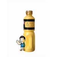 Kenko Garlic Butter Sauce- Saus Mentega Bawang Putih 505 gr