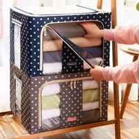 Kotak Penyimpanan Serbaguna Multifungsi Storage Box Anti Debu