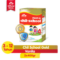 Chil School Gold Vanilla 2x400gr