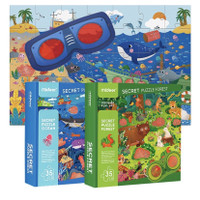 Mideer Secret Puzzle - Ocean / Forest - Jigsaw Mainan Edukasi Anak - Green Forest
