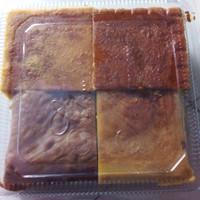 kue basah mix 4 (20x20cm)