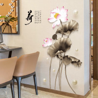 RD SK9379 LOTUS WITH BLACK LEAF 60X90 WALLSTICKER STIKER DINDING WALL