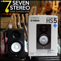 Yamaha HS5 i HS5i Black Speaker Monitor Recording