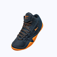Sepatu Basket League Levitate Orange/navy