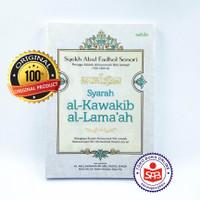 Syarah Al Kawakib Al Lamaah - Syekh Abdul Fadhol Senori