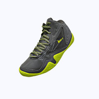 Sepatu Basket League Levitate Grey