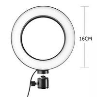 LAMPU MAKE UP Ring Light Ringlight LED cincin 3 Mode 18CM 26CM STREAM