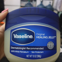 Vaseline 100% pure petroleum jelly 368 Gram