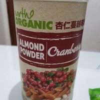 earth living organic almond powder 500 gr cranberry