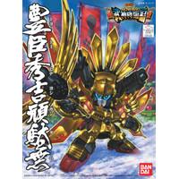 SD Hideyoshi Toyotomi Gundam SDBB354 Bandai SDBB Gunpla SD Gundam