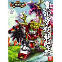 SD Yukimura Sanada Gundam SDBB343 Bandai Model Kit Gunpla SDBB Gundam