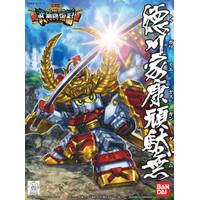 SD Ieyasu Tokugawa Gundam SDBB355 Bandai Model Kit Gunpla SDBB Gundam