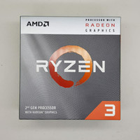PROCESSOR AMD RYZEN 3 3200G AMD SOCKET AM4