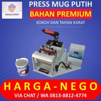 Mesin Press Mug Digital Alat Sablon Cetak Foto Di Mug Gelas Otomatis