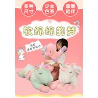 Boneka Unicorn Sayap Rainbow Bahan Plush