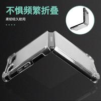 Case Samsung Galaxy Z Flip Case Anti Crack Shockproof Samsung ZFlip