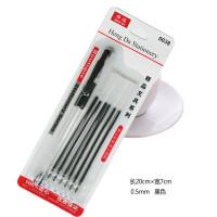 Pulpen Set Hitam Hengda pen 0.5mm office gel ink School stationery