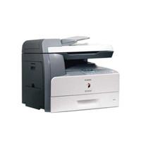 Mesin Fotocopy / Fotokopi Canon IR 1024 Rekondisi - Berkualitas