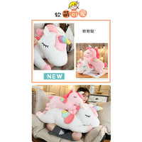 Boneka Unicorn Sayap Bahan Plush Super Soft