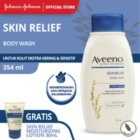 Buy 1 Free Aveeno Skin Relief Lotion 30ml