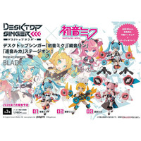 Desktop Singer Kagamine Rin Vocaloid Megahouse Figure Hatsune Miku Set