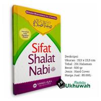 Sifat Shalat Nabi Syaikh Utsaimin