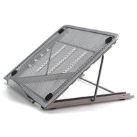 Portable Laptop Stand Adjustable Angle - IV012 - Black