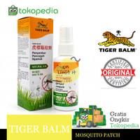 Tiger Balm Mosquito Repellent Spray Anti Nyamuk 60ml