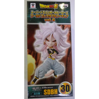 Android 21 WCF SDBH 030 Super Dragon Ball Heroes Bandai Action Figure