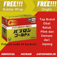 PABRON GOLD ISI 44 SACHETS OBAT SAKIT FLU DEMAM TENGGOROKAN ORI JAPAN