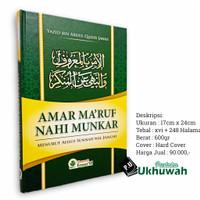 Amar Maruf Nahi Munkar
