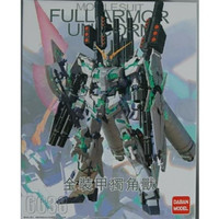 Gundam Unicorn Full Armor Fa Rx-0 Daban MG No Bandai NEW MIB