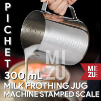 MIZU PICHET 300ml Milk Frothing Jug STEELSCALE Latte Art Pitcher SUS