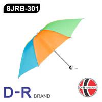 DR 8JRB Payung Lipat 8 Jari Motif Pelangi / Rainbow (High Quality)