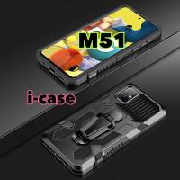 Case Samsung M51 Case Armor Belt Clip Pinggang New Galaxy m 51