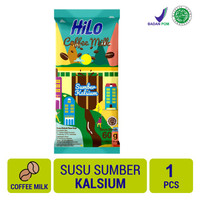 HiLo Coffee Milk Pillow Bag (2 Sch)
