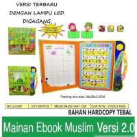 MAINAN EDUKASI E BOOK MUSLIM 3 BAHASA / EBOOK ISLAM 3 IN 1