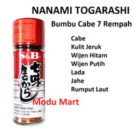 S&B Nanami Togarashi 15g - Assorted Chili Peper - SnB Cabai 7 Rempah