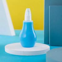 Pembersih hidung bayi / penyedot ingus / nose cleaner /nasal aspirator