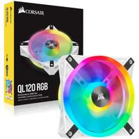 Corsair iCUE QL120 RGB 120mm PWM Single Fan - WHITE
