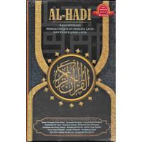 Promo Al qur an murah Al qur an Al hadi terjemah perkata ukuran A4