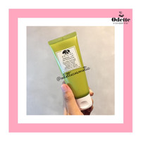 ORIGINS DRINK UP INTENSIVE OVERNIGHT HYDRATING MASK WITH AVOCADO - 75ML