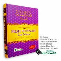 Fiqh Sunnah Lin Nisa