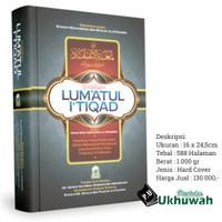 Syarah Lumatul Itiqad