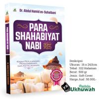 Para Shahabiyat Nabi Shallallahu alaihi wasallam