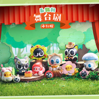 BLIND BOX 52 TOYS LUO XIAOHEI LITTLE RED RIDING HOOD STORIES