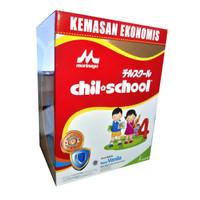 Susu Morinaga Chilschool Reguler Vanilla 1600gr